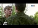 Лекарство против страха HD 6 серия из 16 драма мелодрама сериал (1)