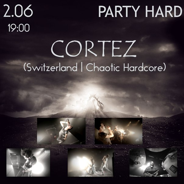 Хардкор вечеринка онлайн 31 фотография