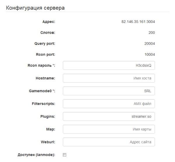 Интернет Рублевое Казино