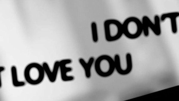 я люблю тебе не скажу тебе: