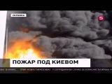 Атака Украинских силовиков. Самые последние новости Украины,России сегодня 09 06 2015