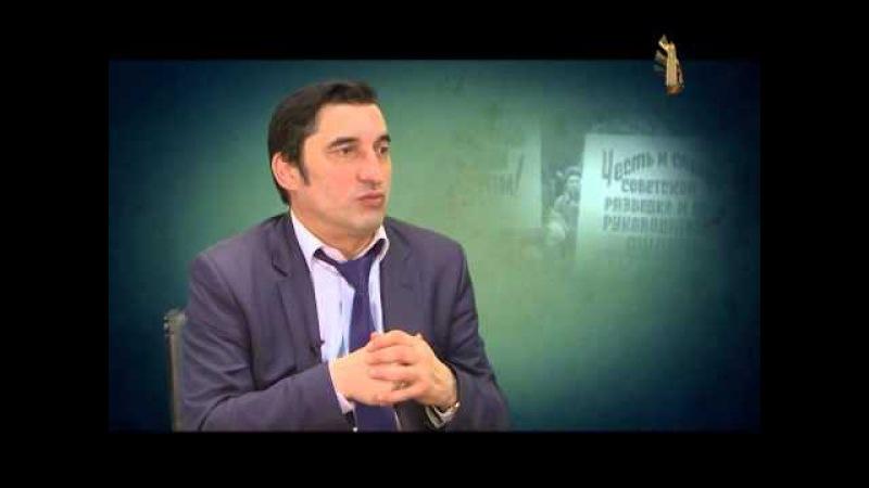 Док./ф Абдурахман Авторханов - 2 часть (2013)