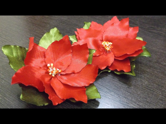 D.I.Y. Satin Ribbon Poinsettia Flower Tutorial | MyInDulzens