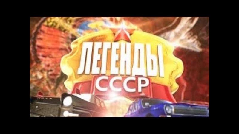 Легенды СССР - Рождение и смерть советской колбасы (06.05.2015) HD