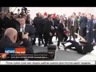 Путин хуüло сука чмо гандон шайтан шлюха проститутка идиот пидарас