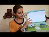 развивающие книжки для детей 3-4 лет