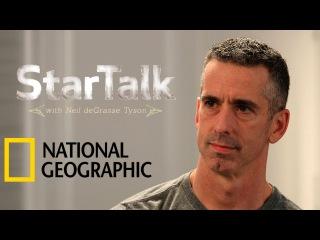 StarTalk: Нил Деграсс Тайсон и Дэн Сэвидж