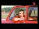 Фильм В День Праздника. П. Тодоровский 1978. Торез