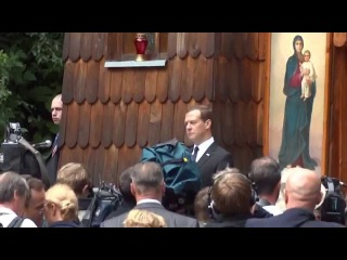 D. Medvedev na Vršiču pri ruski kapelici.  Д. Медведев в Словении. Любительское