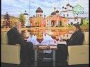 Беседы с батюшкой. С прот. Дмитрием Смирновым. Эфир от 13 сентября 2015г