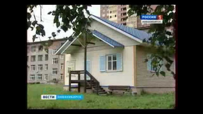 В Новосибирске внедряют новую технологию строительства малоэтажных домов Вести Новосибирск soloma