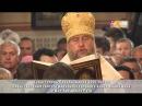 БЕЗ КОММЕНТАРИЕВ. Празднование Дня крещения Руси