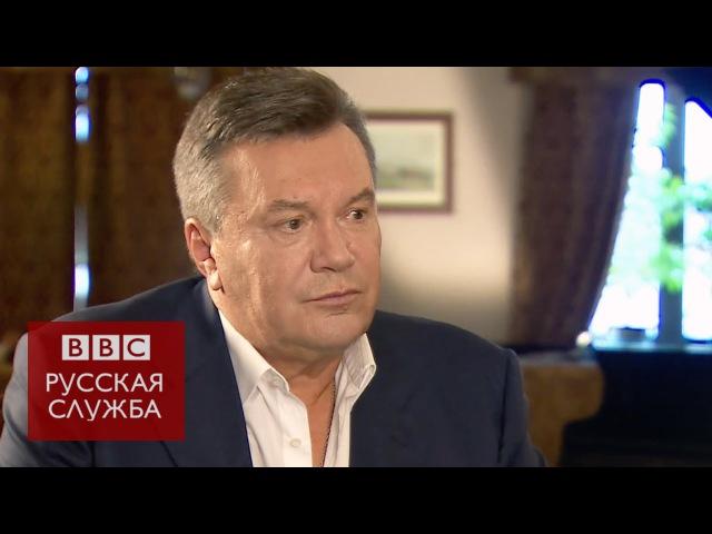 Янукович о страусах в Межигорье - BBC Russian
