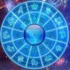 Ваш Волшебный Гороскоп, или Удача по Звездам