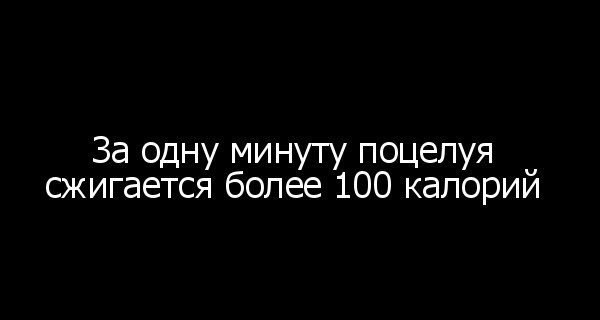 muzhik-s-muzhikom-ebut-v-zad