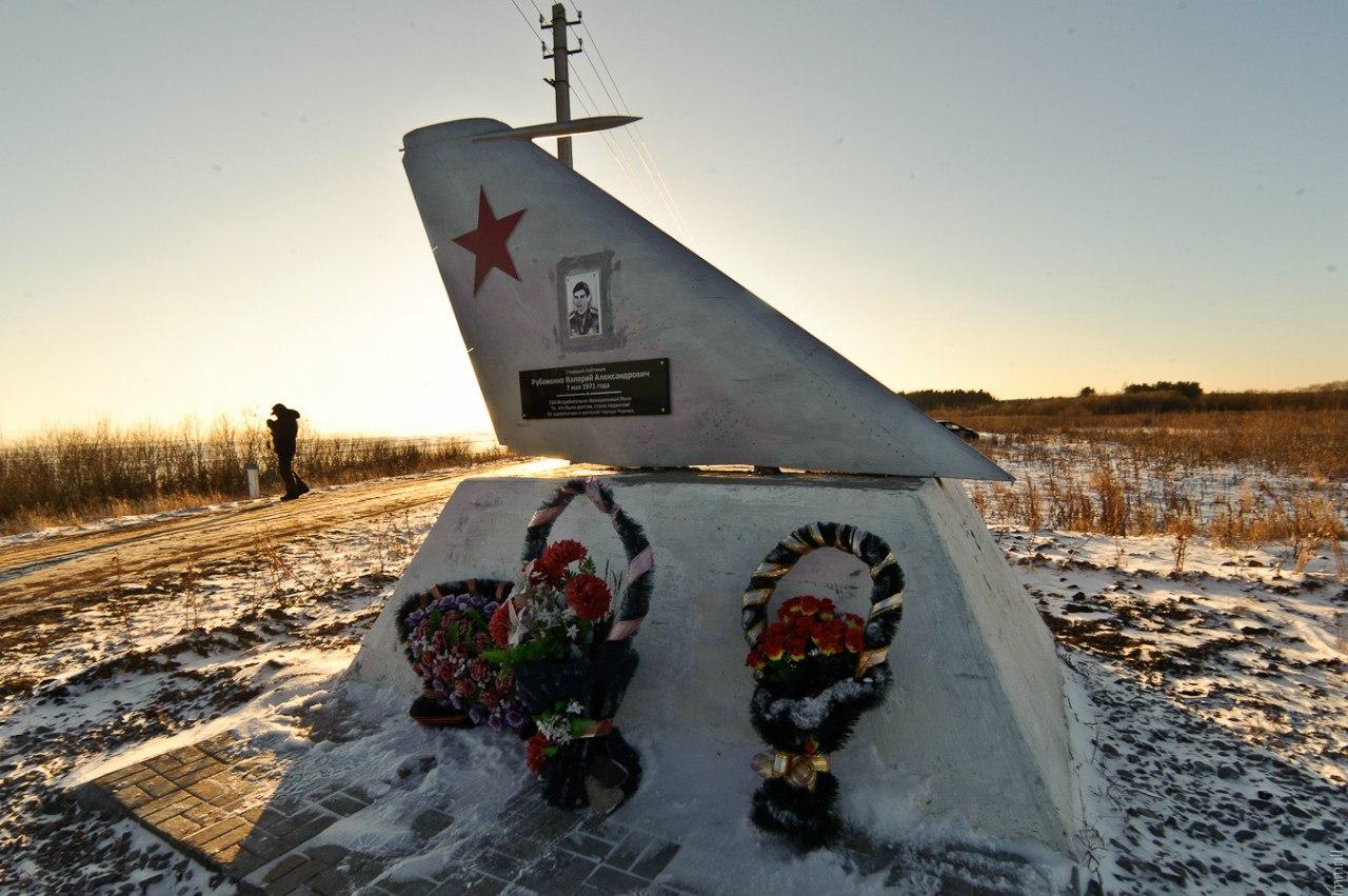 Памятник лётчику Валерию Рубаненко