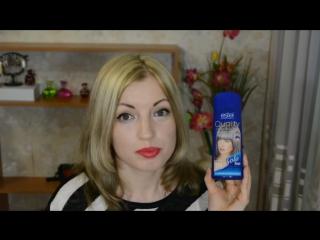 Как сделать мелирование волос в домашних условиях на шапочку