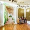 Салон Аврора (Краснодар): гипсовая лепнина, обои