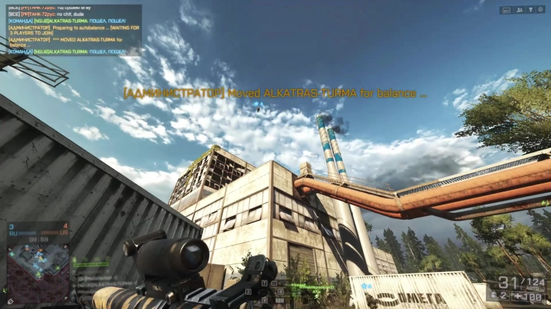 Battlefield 4 - WTF Flyght