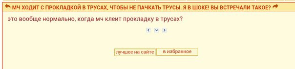 http://cs621927.vk.me/v621927214/27285/_q1JcD3gzPQ.jpg