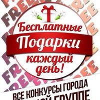 vologdafreee
