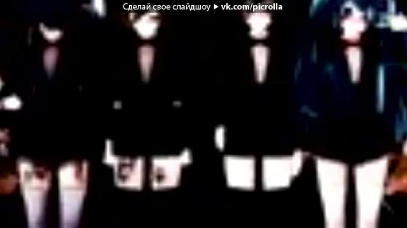 «Основной альбом» под музыку Дискотека авария - Опа! Опа! Америка, Европа!. Picrolla