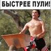 AVA02.ru СТРОЙМАТЕРИАЛЫ ДОСТАВКА (Уфа, РБ)