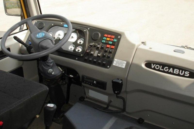 Школьный автобус Volgabus Rhitmix Модель 4298