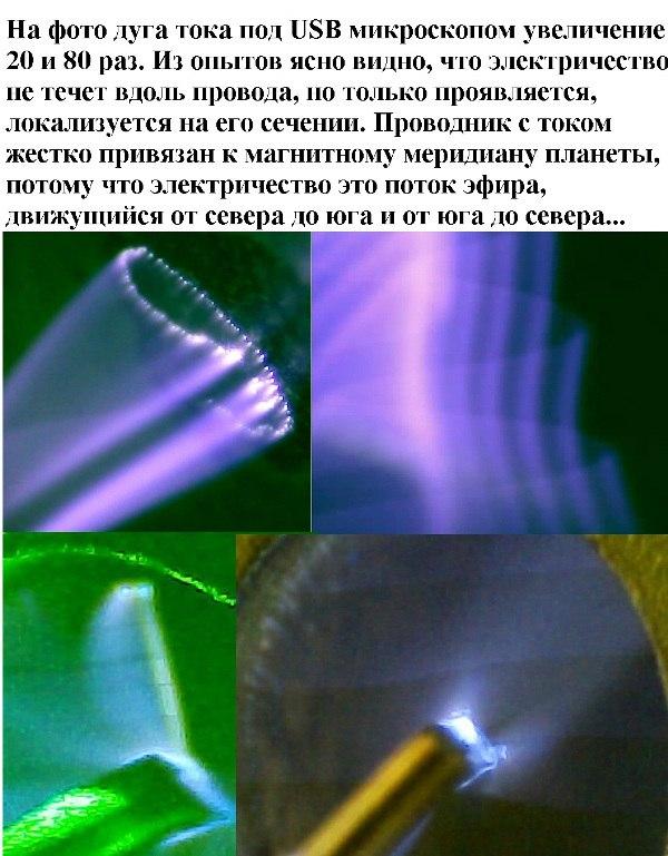 13. У света нет скорости.  T1KxevOtbYY