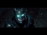 Бэтмен против Супермена (полный трейлер)
