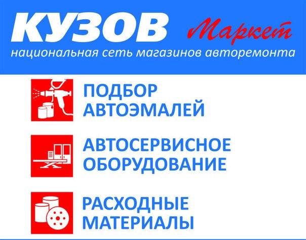 Автоэмали автокраски на карте Самары  2ГИС