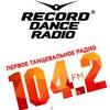РАДИО РЕКОРД Иркутск 104,2 FM