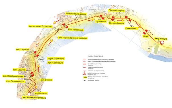 Карта маршрута №8 - НОВЫЙ