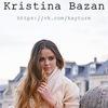 Kristina Bazan | Kayture | Кристина Базан