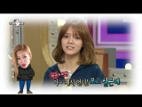 [RADIO STAR] 라디오스타 - Jimin explained discord with Jessie 제시와의 불화설 해명하는 AOA 지민 20150722