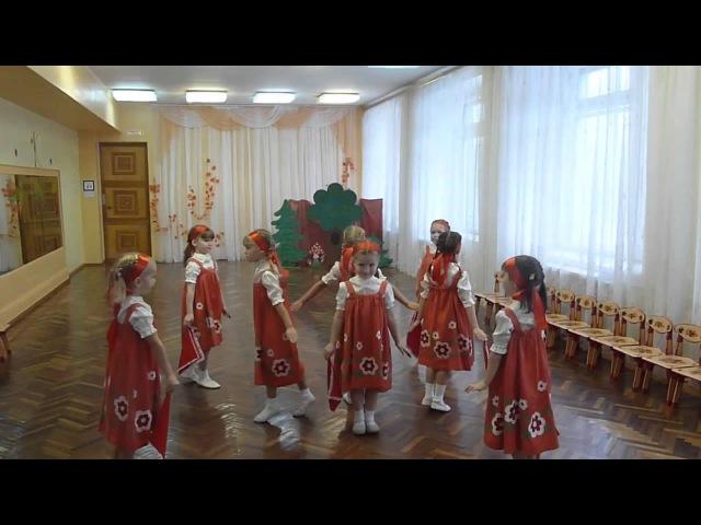 Хоровод- Рябинка (Цыганкова Т.А.-Архангельск).mkv