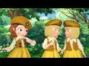 София Прекрасная - Команда Лютиков - Серия 15, Сезон 1 Мультфильм Disney про принцесс