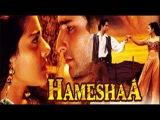 Hamesha - Super Hit Hindi Movie