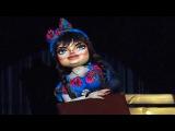 Наташа Королeва - кукла `Наташа Королeва` - Театр Эстрады - Видеоархив - Первый канал