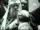 Патриарх Тихон (ТК Спас)