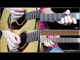 ДДТ - Осень (Полный разбор + Соло) (Уроки игры на гитаре Guitarist.kz)