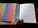 мой личный дневник 3 часть 1