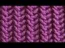 Lace Knitting Patterns Патентный узор 1