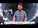 1/4 Лига Чемпионов прогноз Атлетико - Реал ПСЖ - Барселона Ювентус - Монако Порту - Бавария