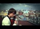 Александр Рыбак Стрела Амура Strela Amura Official Music Video