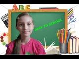 BASK TO SCHOOL:Набор ручек,клей и новый дневник)