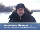 Водолазы из Екатеринбурга продолжают поиски семилетней Любы Шастиной.