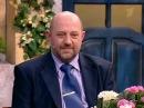 Давай поженимся! (25.03.2010)