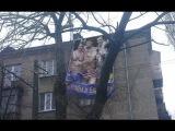 В Одессе возле ОГА вывесили баннер