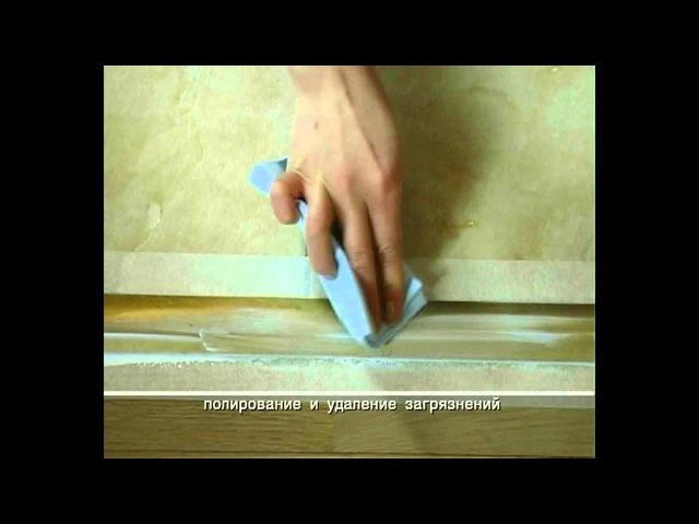 Уроки реставрации Полировка изделий из латуни меди и др металлов ВЕРНИСАЖ и NOVORYT